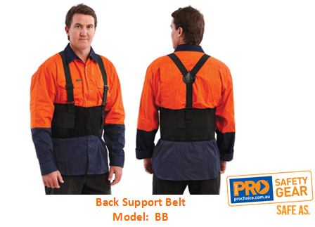 PROCHOICE BB BACK SUPPORT BELT
