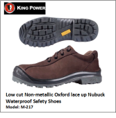 LOW CUT NON-METALLIC OXFORD LACE UP NUBUCK WATERPROOF SAFETY SHOES