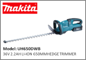 MAKITA UH650DWB 2.2AH LI-ION HEDGE TRIMMER - 36V