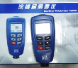 SANKI ULTRASONIC THICKNESS TESTER