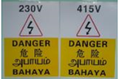 "REFLECTIVE SAFETY SIGNAGE ""ELECTRICAL DANGER"""