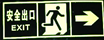 "REFLECTIVE SAFETY SIGNAGE ""LEFT EXIT"""