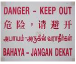 600X900MM  SANKI STENCIL DANGER KEEP OUT C/W 4 LANGUAGE