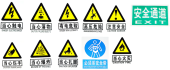 "SAFETY SIGNAGE ""STICKER"" (14CM X 18CM)"