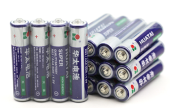 AAA - R03 BATTERY 4PCS/PKT
