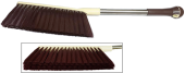 HAND BRUSH NYLON 200MM