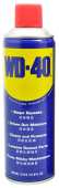 WD-40 MULTI-USE LUBRICANT SPRAY (382ML)
