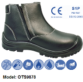 OTS 9878 MID-CUT SAFETY SHOE WITH ZIP