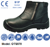 OTS 878 MID-CUT WITH ZIPPER SAFETY SHOE