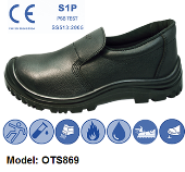 OTS 869 LOW-CUT GENUINE LEATHER (LAZY SHOE)
