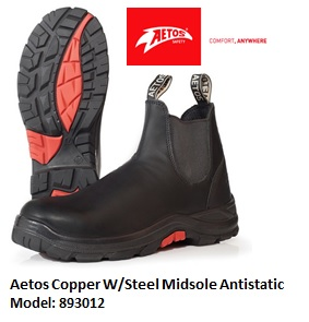 AETOS 893012 COPPER  ELASTIC-SIDED SAFETY SHOE- NEW VERSION