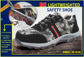 BS SAFETY SHOE MODEL: BS-8108