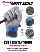 STAINLESS STEEL CUT RESISTANT WIRE MESH GLOVE- PER PCS